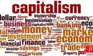 The Liveris Formula: Dow's Inclusive Capitalism