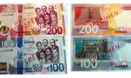 Minority demands withdrawal of new GH₵100, GH₵200 notes