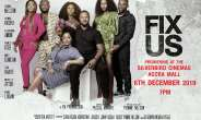 Yvonne Nelson Premieres 'Fix Us' On December 6