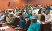 An Educated Legislature, a Catalyst for Qualitative Decision Making: A Case of the Liberian Legislature