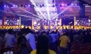 Diana Hamilton, Kwesi Oteng, Joe Mettle Wow Patrons At 'MTN Stand In Worship'