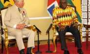Prince Charles and Akuffo Addo