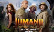MTN Ghana customers to enjoy exclusive pre-screening of 'Jumanji - The Next Level'