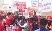 GRIDCo Staff Begin 'Sit-down' Strike Today