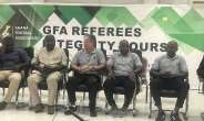 GFA's Integrity Seminar For Referees Ends Successfully Today