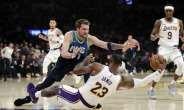 Doncic Leads As Mavericks Ends Lakers' Winning Streak