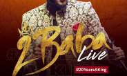 Tiwa Savage, Davido, Adekunle Gold, Mayorkun, 9ice to perform at #2babaLive today!