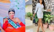 Ex Beauty Queen Set To Unveil Jennifer Ephraim Foundation To SupportWomen Rights, Child Education