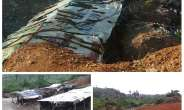 Pits Dug, Galamsey Operations Resurface After Collapsed Pits Killed 22 In Mbease — Nsuta