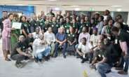 Some 100 Educators from three Under-served Local Council Development Areas in Lagos State, Nigeria were trained under the program held at the IBM Innovation Center, Churchgate Towers in Victoria Island, Lagos – Nigeria lasted 4 days.