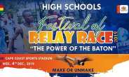 Cape Coast Sports Stadium Hosts Senior High Schools Festival Of Relay Race 2019 On Dec. 4
