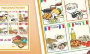 The National Flags Of World Cuisines
