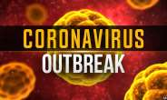 The Coronavirus Epidemic: Who Is Worth Saving In Ghana?