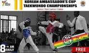 11th Korean Ambassador's Taekwondo Cup Kick Starts At Tema