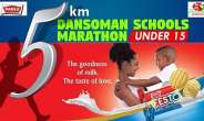 Dansoman Hosts 2nd Under 15 Community Schools Marathon Today