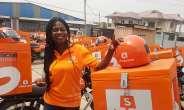 Ghanaian E-commerce Platform 'Shopnaw' Unveiled