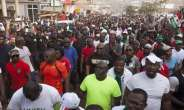 A Comprehensive Report On NDC B/A Unity Walk!