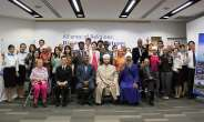 The Peace Dialogue through the Alliance of Religions in Australia
