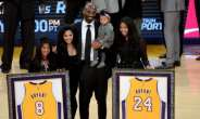 Kobe Bryant's Widow 'Refusing To Accept' Deaths Of Husband And Daughter