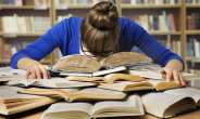 Warning: Don't Register For GRE Until You Read This