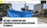 FESOJ Welcomes the Amnesty International Report and Urging Somali Government to Ensure Freedom of Media