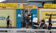 The logo of MTN telecommunication company is seen at the entrance of police barracks in Lagos, Nigeria, on August 28, 2019. Nigeria's police have used telecom surveillance to lure and arrest journalists. (Reuters/Temilade Adelaja)