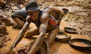 Illegal mining in Ghana destroying the environments, photo credit: Ghana media