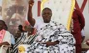Ghana's Educational System Needs Total Reforms — Osofo Kyiriabossom