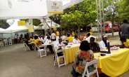 MTN Organises Save A Life Campaign