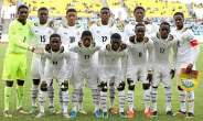 GFA Confirms 33 Players Have Been Invited For Black Starlets Camping
