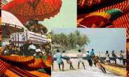 Ghana should Boost Tourism to Attract Investors