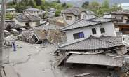 Earthquake Can Strike Without A Warning—GhISEP