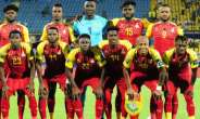 2021 AFCON Qualifiers: Ghana's Clash Against Sudan To Be Played Behind Closed Doors