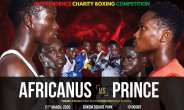 Independence Charity Boxing At Bukom Square On Sat. March 21, 2020
