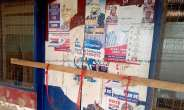 NPP Primaries: Supporters Of Disqualified Aspirant Lock Up Party Office; Defects To NDC
