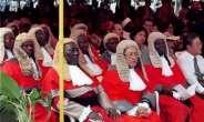 Mahama's Hammer: The Law An Ass?