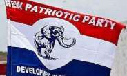 NPP Primaries: Machomen Harass Wenchi NPP Members In Wenchi