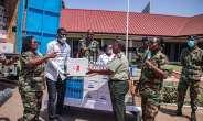 Coronavirus: Capemay Properties Limited Supports 37 Military Hospital & Korle Bu