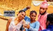 Yewande Adekoya, Damola Olatunji, Others steam up for