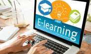 Online Education A Great Saviour For Higher Education During  Pendomic COVID-19