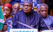 Presidential Broadcast: It's Time To Support Nigeria - APC Tells Timi Frank