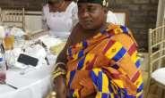 Nana Osei Boansi Kuffour