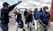 'Stubborn' Ghanaians Receive Harsh Treatments To Follow Lockdown