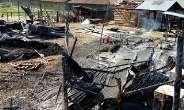 Burned down Ebola treatment center