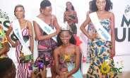 Vivian Apreku Crowned Miss UHAS 2020