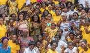 The World Will Be One Big Mess Without Women — Otiko Djaba