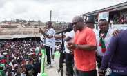 What Is Mahama's Message?