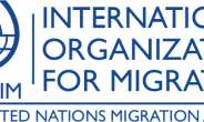 IOM Launches Entrepreneurship Project For Ghanaians In Abroad