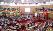 Parliament Goes On Recess Today