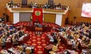 GH¢6.37bn Appropriation Bill Approved